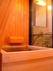 露天風呂付客室&アーリーチェックインでゆったり温泉満喫の大人旅☆朝食付き