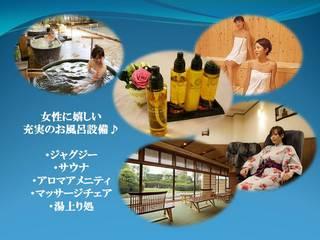 【直前割★素泊り】ビジネス&ご家族&カップルに♪★レトロバス送迎・露天風呂・ジャグジー・サウナ