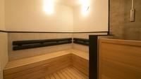 和室8畳町側シンプル素泊まりプラン〜