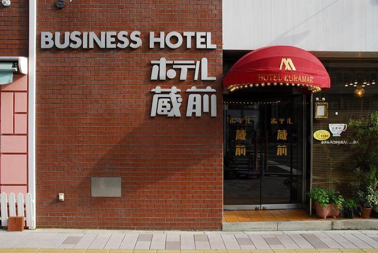 ホテル蔵前 関連画像 2枚目 楽天トラベル提供