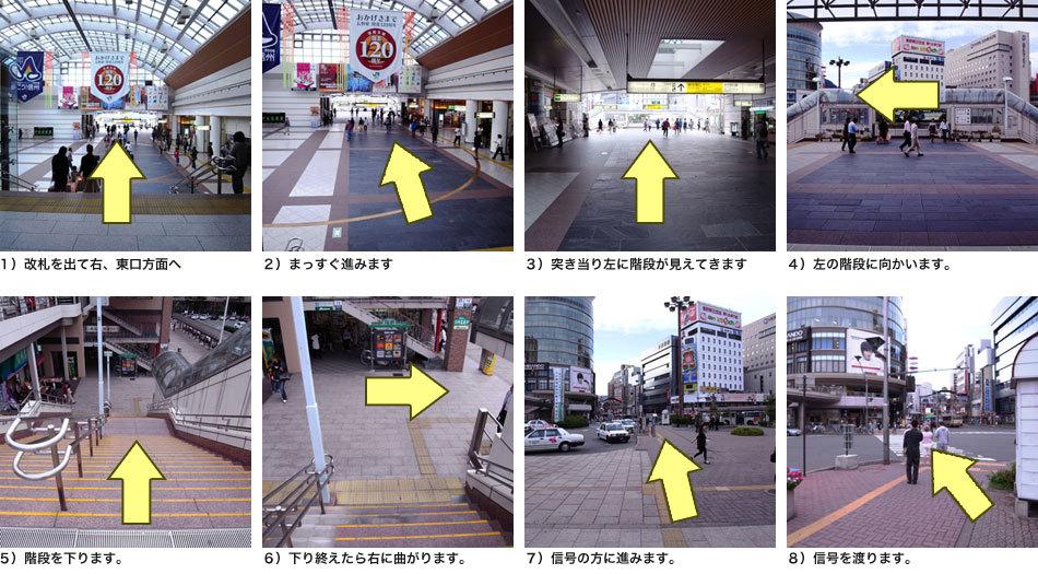 長野駅から戸隠行きのバス停まで