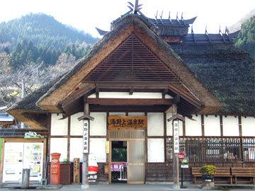 Aizu Yunokami Onsen Hotel Osakaya image