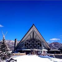 <Winter Plan>【連泊プラン】別荘気分で過ごす冬の奥志賀6日間◎朝食付