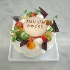 【大切な記念日★お部屋食又は個室】お誕生日や長寿のお祝いに♪ケーキのご用意あり!1泊2食つきプラン