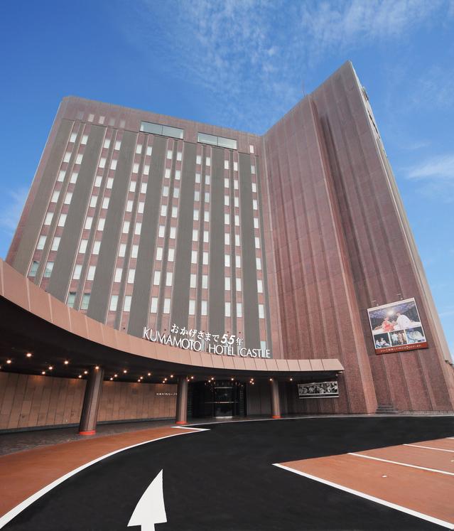 熊本ホテルキャッスル 関連画像 3枚目 楽天トラベル提供