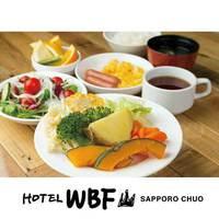 札幌3連泊ステイ☆限定連泊割でビジネス・観光の拠点に!【朝食付】