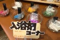 美味しいご飯選びをサポート!提携店舗で使えるWBFクーポン1000円分付プラン♪【素泊り】
