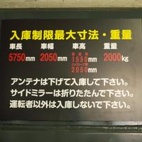 【道民限定】最大22時間滞在&駐車場無料!北海道民限定お気軽札幌ステイプラン【素泊り】