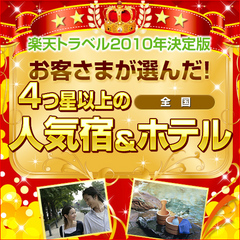 ◆出張応援6700円前後!【QUOカード1000円分】付プラン