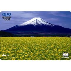 【直前割】◆QUOカード&手作り朝食付き出張応援プラン