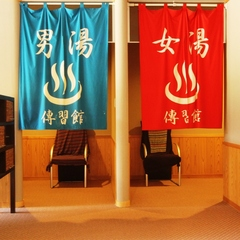 【1日1組限定】客室風呂付きの『富士の間』でゆっくり寛ぎプラン[素泊まり]