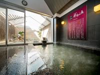 【カップル・ご夫婦に最適】ワイドベットルーム2名様プラン 朝食付・天然温泉・駐車場無料