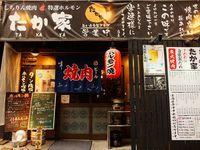 【ご当地夕食付きプラン♪】近隣飲食店、選べる1,000〜2,000円分夕食クーポン付き