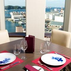 【朝食付きスタンダードプラン】横須賀港を見下ろす眺望素敵な朝食