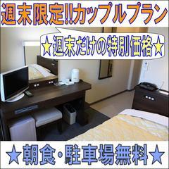 ホテルアストンプラザ姫路