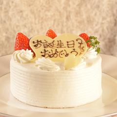 〜ふたりの記念日〜 ◆最大9時間ステイ◆ケーキ&ディナーバイキング付!日帰り温泉プラン♪