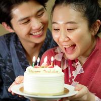 ◆ふたりの記念日◆ Happy Anniversary Plan♪