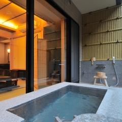 【露天風呂付きのお部屋】絶景◎天空露天風呂で贅沢湯浴み◆ライブキッチンが人気の和洋中バイキング2食付