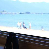 【2泊3日・ワーケーション体験】琵琶湖の畔で新しい働き方をご提案!Wi-Fi有・昼の滞在OK!