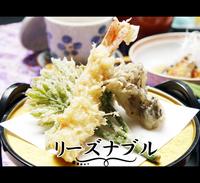 【リーズナブル】大自然を散策したい方へ☆お気軽2食付(おにぎり&焼魚&お茶付)