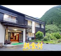 【朝食付】武田信玄の隠し湯でゆったり★気軽に梅ヶ島温泉を楽しむ♪