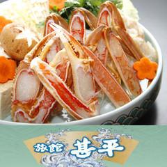 ★やっぱりお刺身が好き♪地魚刺身盛り合わせと旬の味【水ガニ】を満喫!