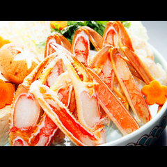 ALLタグ付き小ぶり越前ガニ♪【ゆで蟹は2人で1杯】【お好きな食べ方いろいろ】《食べきりかにコース》