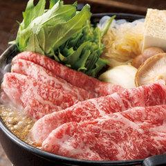 ◆春〜秋もすき焼き◆お肉倍増!とろける但馬牛200g♪ボリュームに大満足★