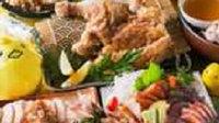 鶏の創作料理『あや鶏』ご夕食(飲み放題付)プラン【朝食ビュッフェ付】