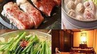 『博多水炊き 水晶焼き 華まる』ご夕食(飲み放題付き)プラン【朝食ビュッフェ付】
