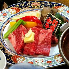 【グルメ】日本が誇る「短角牛」を野田塩で味わうプラン