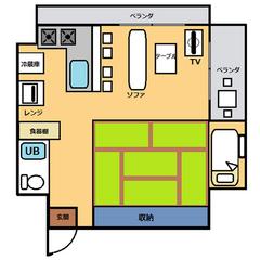 【禁煙】高層階DXルーム(36平米)・キッチン付き