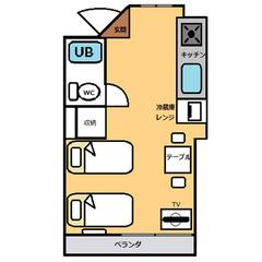 【禁煙】ツインルーム・キッチン付き