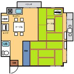 【禁煙】和室45平米・2LDK キッチン付き