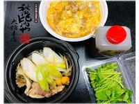 2食付 秋田比内やコラボプラン 【親子丼 +きりたんぽ】