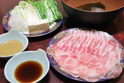 Ондзюку - Youroukeikoku Onsenkyo Onsen Ryokan Kawanoya