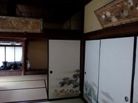 縁側付き 和室6+8畳 1日1客
