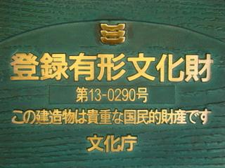 【1泊2食付宿泊プラン】1日2組限定文化財の宿!山菜や川魚等自慢料理と貸切風呂