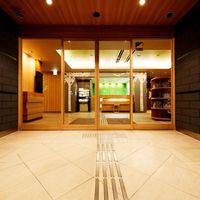 【お土産付き♪】大阪 HIROコーヒーの地球環境に配慮したサスティナブルコーヒーセット付プラン♪