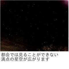≪ファミリー≫お子様花火プレゼント☆自然豊かな高原の一軒宿で夏の思い出作り♪添い寝幼児無料!
