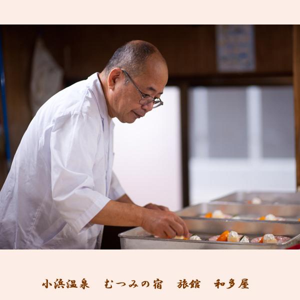 Obama Onsen Mutsumi no Yado Ryokan Wataya Obama Onsen Mutsumi no Yado Ryokan Wataya