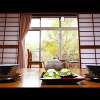 【冬春旅セール】★特典付き★女将の手料理でおもてなし♪【1泊2食】