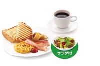 新登場!【朝食/『トレタッテ 小田原ラスカ店』 モーニングチケット付き】プラン