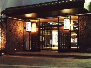◆ゆったり温泉 『万葉の湯』利用券付きプラン 【朝食/おにぎりパック付き】◆小田原駅から徒歩2分!!