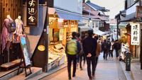 【一人旅歓迎】湘南・江の島をぶらり一人旅♪気ままにのんびり自分時間を満喫<お部屋食>