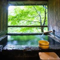 四季の美しさ感じる◎半露天風呂付和室◎