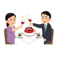 【アニバーサリー】大切な方と記念日をお祝い☆プレゼント旅行にもおすすめ♪