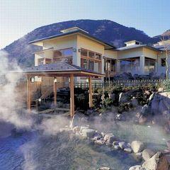 箱根での〜んびり☆15種類のお風呂を満喫「森の湯」1日券付きプラン