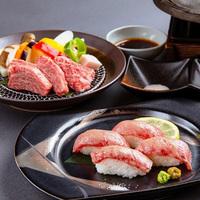 千葉県産ブランド牛「かずさ和牛」食べ比べプラン(房総食彩ビュッフェと炙り寿司&鉄板焼き)