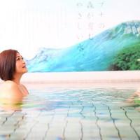 【鳥取・島根・岡山県民限定】地元の魅力再発見の旅 〜天然水のお土産付き♪〜